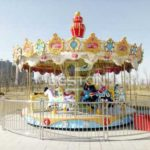 Carousel for Sale In South Africa