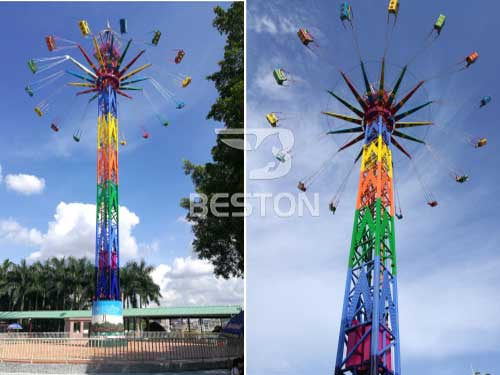 Flying Swing Tower Rides for Sale In South Africa