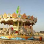 Amusement Rides for Sale In Algeria