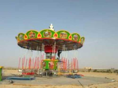 Swing Rides for Algeria