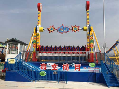 New Top Spin Ride for Sale In South Africa