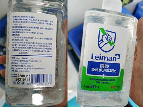 Washing free Sanitizer Gel